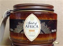 GUERLAIN SHALIMAR le Rituel PARFUME Supreme Creme Crema